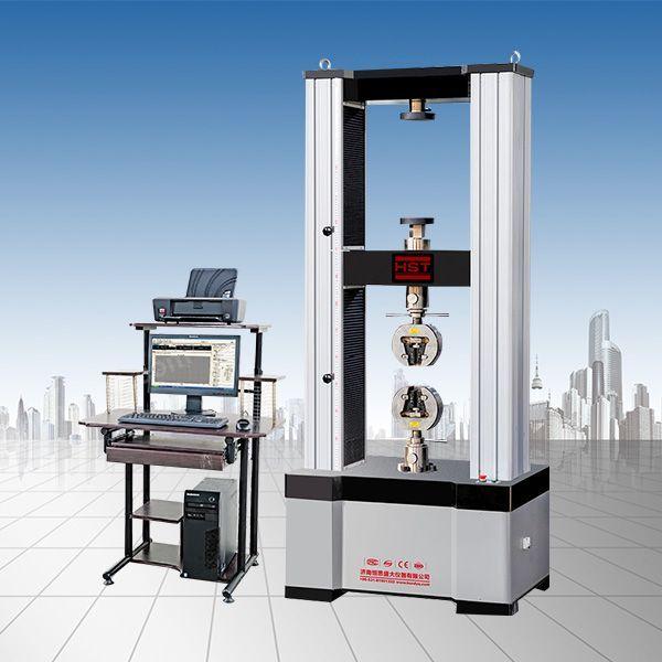 金属材料高低温拉伸试验机